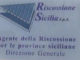 riscossione_sicilia