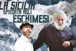 venuti_cappellani_teatro_mobile