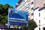 ospedale_villa_sofia_cervello