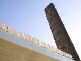 Coinvolgente viaggio nell'Alexander Museum - Intervista