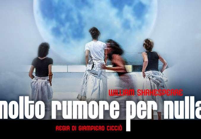 "Teatro Vittorio Emanuele in scena ""Molto rumore per nulla"""